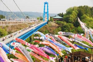 竜神大吊橋の鯉のぼり
