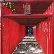 高牟神社 赤い鳥居