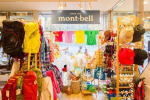 モンベルフレンドショップ富士山みはらし店