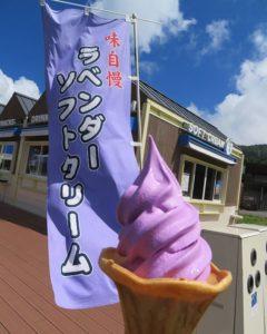 たんばらラベンダーパーク ラベンダーソフトクリーム