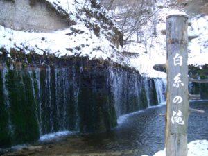 軽井沢 白糸の滝 冬