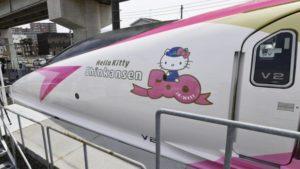 ハローキティ新幹線2