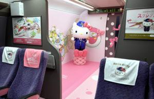 キティちゃん新幹線 2号車