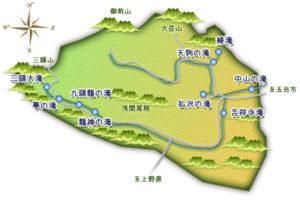 檜原村滝巡り