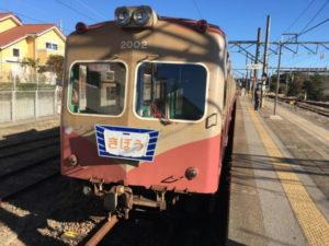 銚子電鉄の電車1