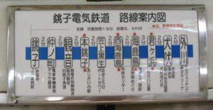 銚子電鉄 路線図