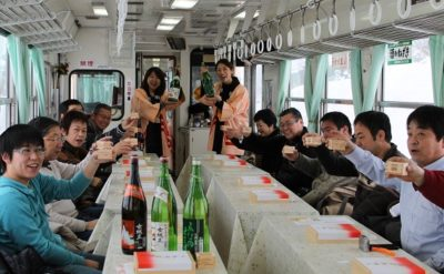 明知鉄道枡酒列車