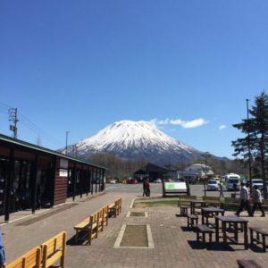 道の駅 ニセコビュープラザ(北海道ニセコ町)