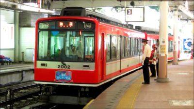 箱根湯本駅から箱根登山鉄道