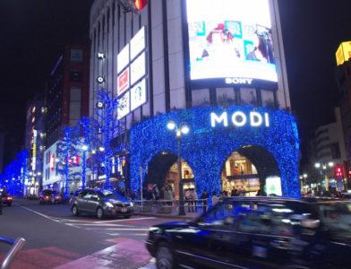 渋谷公園通りイルミネーション「青の洞窟」3