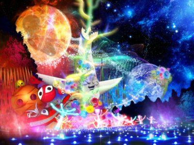 Wonder Experience イルミナイト万博2