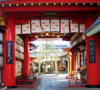 市比賣(いちひめ)神社