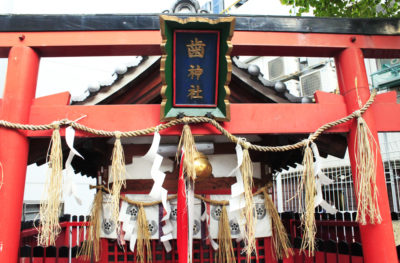 ユニークな神社