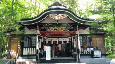 新屋山神社1