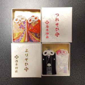 乃木神社 お守り2