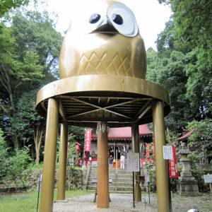 鷲子山上神社のフクロウ