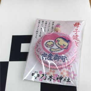 乃木神社 お守り1