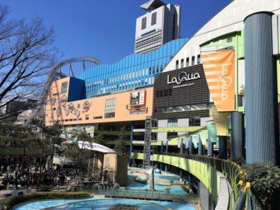 東京ドーム天然温泉SpaLaQua