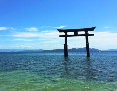 白鬚神社 琵琶湖