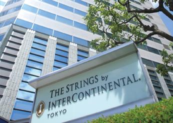 ストリングスホテル東京