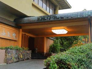 湯河原温泉「ふきや旅館」